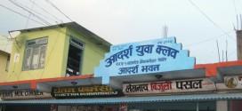 Adarsha Club Bhandardhik 12M14 (3)