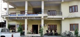 NEA Lekhnath Distribution Centre (2)
