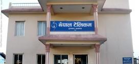 NTC Office Talchowk