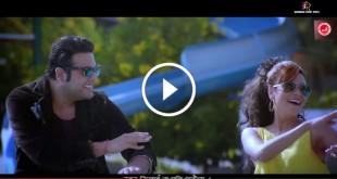 New Nepali Pop Song by Arjun Kaushal Ghumi Ghumi Nachideu