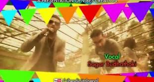 Dumre Katera New Nepali Pop Song 2015