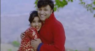 Gudeko Rail- New Song by Hemanta Sharma