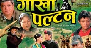 Nepali Super Hit Movie Gorkha Paltan