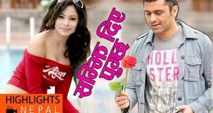 Samjhi Diye Pugchha (Full Movie)