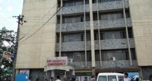 Bir-Hospital